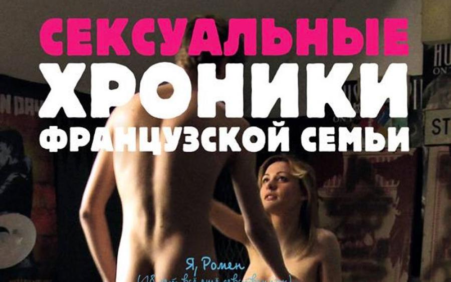 smotret-onlayn-lyubitelskiy-russkiy-seks